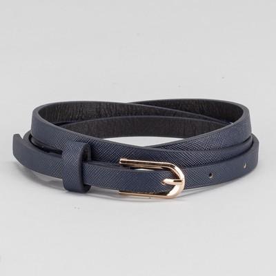 Belt female, smooth, width - 1 cm, buckle gold, color blue