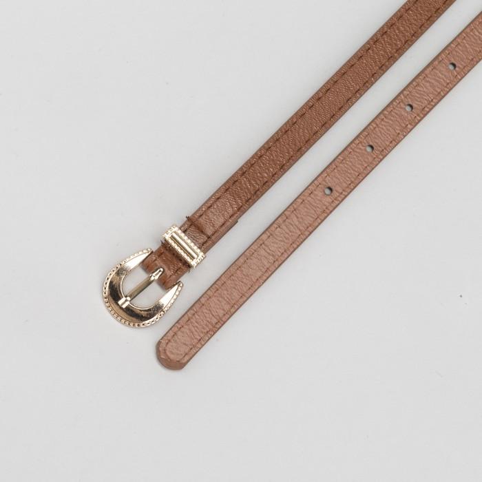 Ремень женский, пряжка и хомут золото, ширина - 1,4 см, цвет кофе