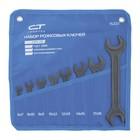 Набор ключей рожковых СИБРТЕХ, 6 - 24 мм, 8 шт., CrV, фосфатированные, ГОСТ 2839