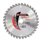Пильный диск по дереву MATRIX Professional, 140 х 20 мм, 20 зубьев, + кольцо, 16/20