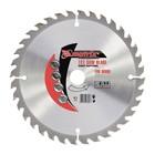 Пильный диск по дереву MATRIX Professional, 210 х 32 мм, 24 зуба + кольцо 30/32