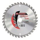 Пильный диск по дереву MATRIX Professional, 210 х 30 мм, 36 зубьев