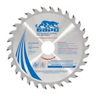 Пильный диск по дереву БАРС, 160 x 20/16 мм, 24 твердосплавных зуба
