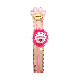"""Teaser-fishing pole toy with embroidered """"Cutie"""""""