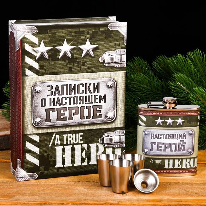 """Набор в книге-шкатулке """"Настоящий герой"""", фляжка, стопки 3 шт., воронка"""