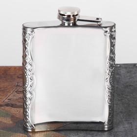 "Фляжка серебро ""С орнаментом"" 240 мл - фото 1956077"