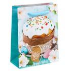 Пакет ламинированный вертикальный «Счастливой Пасхи!», S 11 × 14 × 5,5 см