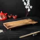 Подставка-поднос для суши, массив дуба, 40 х 20 см