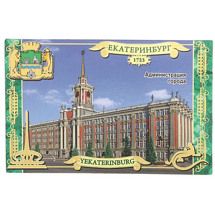Картинки с надписью екатеринбург