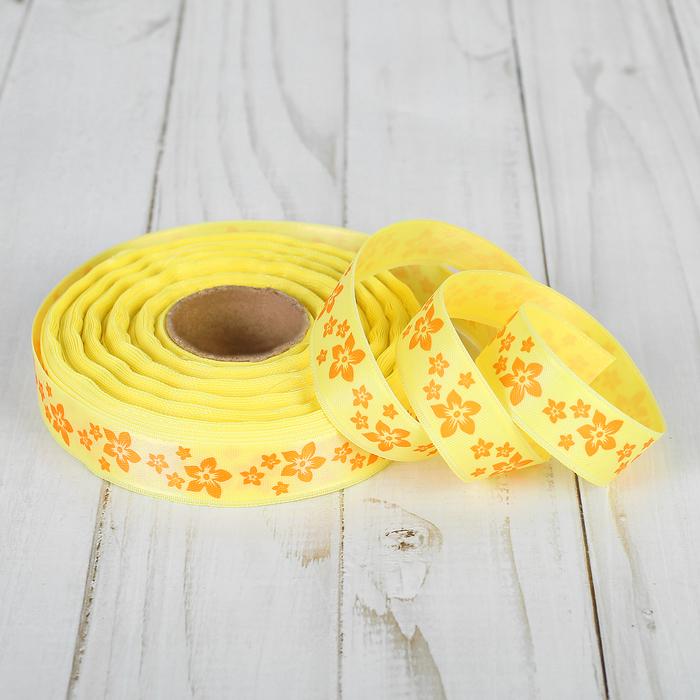Лента атласная «Цветочки», двусторонняя, 17 мм, 25±1 м, цвет жёлтый/оранжевый