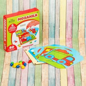 """Мозаика с шаблонами """"Транспорт"""" (в наборе 6 картинок)"""