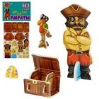Конструктор 3D «Сокровище пирата»