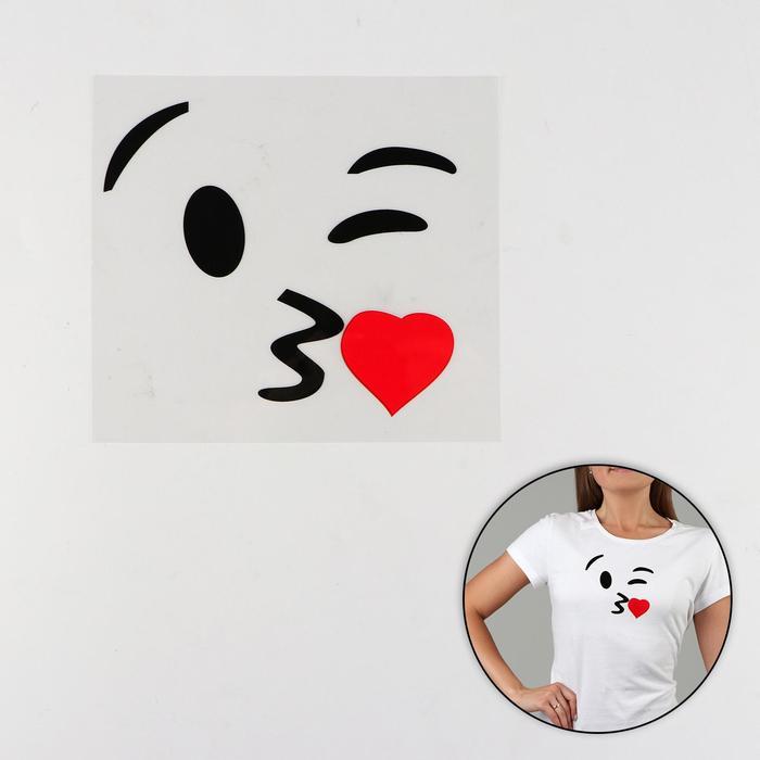 Термотрансфер «Смайл поцелуй с сердцем», 12 × 12 см