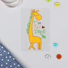 Термотрансфер «Жираф», 10 × 12 см, цвет жёлтый