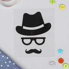 """Термотрансфер """"Шляпа, очки, усы"""", 10*12см, цвет чёрный"""