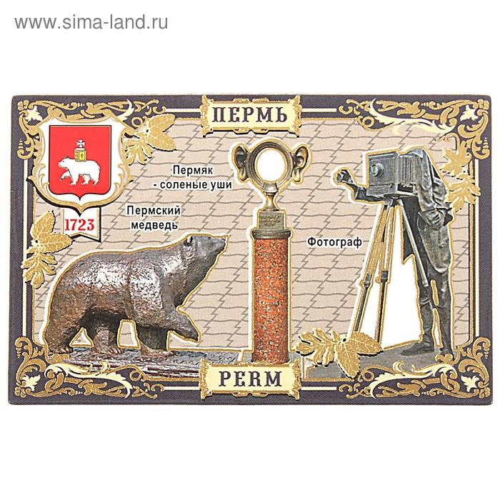 """Магнит """"Пермь. Легенда о пермском медведе и Пермяк соленые уши"""""""