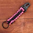 Инструменты для выживания 3 в 1: карабин, брелок, верёвка из паракорда, микс 15х3 см