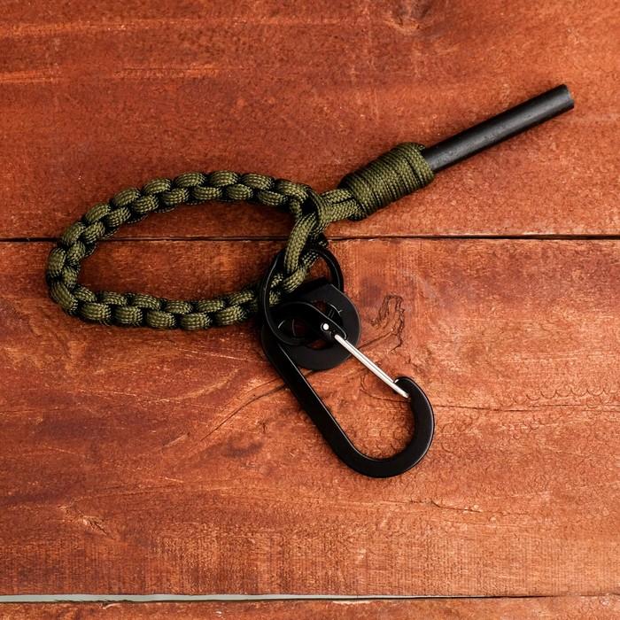 Инструменты для выживания 3 в 1: карабин, брелок, верёвка из паракорда, микс, 16,5х2 см