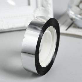 Клейкая лента пластик 'Серебро' намотка 25 метров ширина 1,2 см Ош