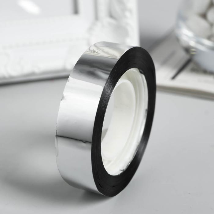 "Клейкая лента пластик ""Серебро"" намотка 25 метров ширина 1,2 см"