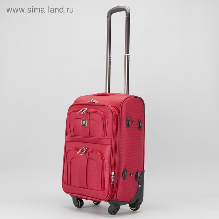 Чемодан малый на молнии, 1 отдел, 44 л, 2 наружных кармана, 4 колеса, кодовый замок, цвет красный