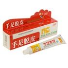 Фитокрем Skin Care Cream от трещин и шелушения на руках и ногах, 25 гр