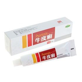 Фитокрем от псориаза Psoriasis Cream 'Чистая кожа', 25 гр Ош