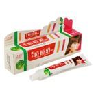 Фитокрем Acne Cream от угрей, 25 гр
