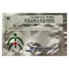 Био-стикер BangDeLi урологический от простатита, 1 шт.