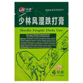 Пластырь JS Shaolin Fengshi Dieda Gao для лечения суставов и от ревматизма, 4 шт