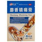 Пластырь JS Shexiang Zhentong Gao противоотечный, посттравматический, 4 шт
