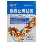 Пластырь JS Shexiang Zhitong Tie Gao тигровый с мускусом, 4 шт