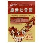 Пластырь JS Shexiang Zhuanggu Gao тигровый усиленный, 4 шт