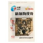 "Пластырь Тяньхэ ""Собачья кожа"", 4 шт"
