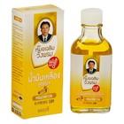 Жидкий фитобальзам для тела Yellow Oil, 20 мл