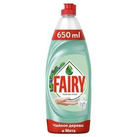 """Средство для мытья посуды Fairy  """"Чайное дерево и мята"""", 650 мл"""