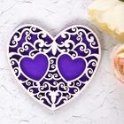 """Подставка под кольца """"Фиолетовое сердце"""" резное"""