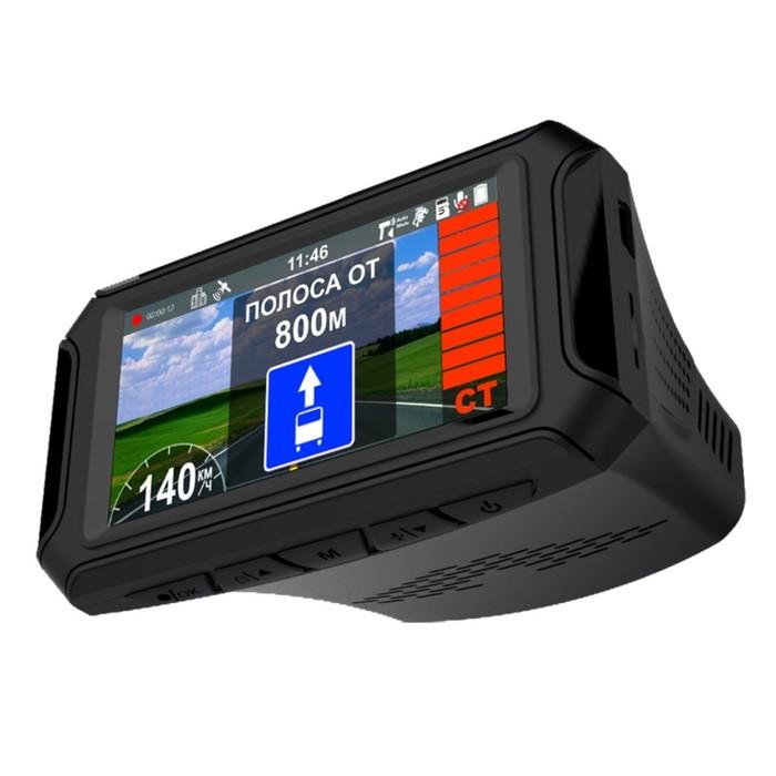 """Видеорегистратор INTEGO HUNTER 2 + радар-детектор + GPS, 2.7"""", обзор 170°, 2560x1080"""