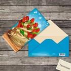 Конверт для денег с тиснением «Корзина с тюльпанами», 16,5 х 8см