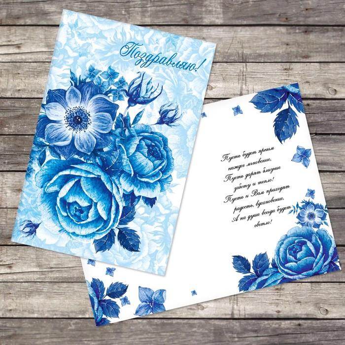 Открыток, цветы и открытки оптом