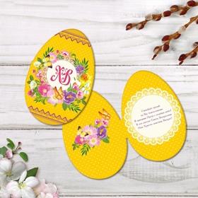 Открытка формовая «С Пасхой», весенние цветы, 12 х 18 см