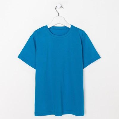 Футболка детская, цвет синий, рост 134 см