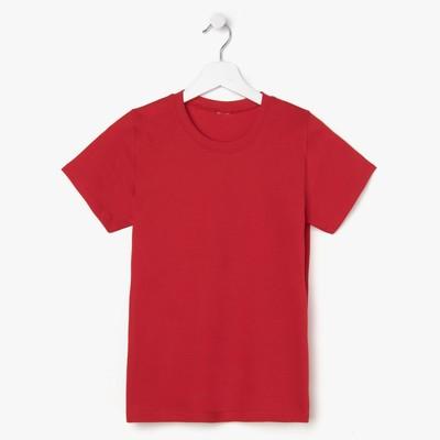 Футболка детская, цвет красный, рост 116 см