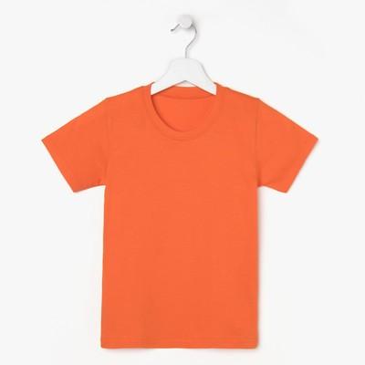 Футболка детская, цвет оранжевый, рост 122 см