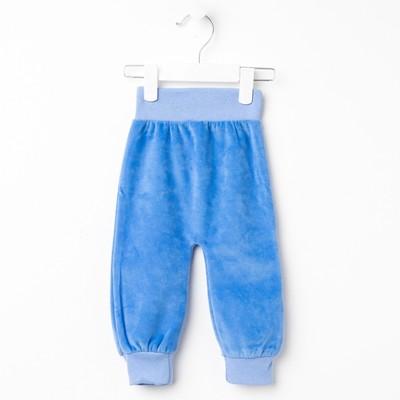 Штанишки, рост 80 см, цвет голубой шт0007_М