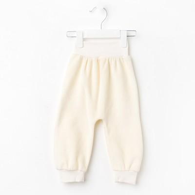 Штанишки детские велюровые, рост 80 см, цвет бежевый шт0007_М