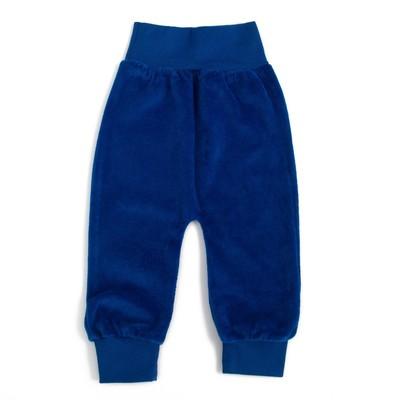 Штанишки детские велюровые, рост 74 см, цвет синий шт0007_М