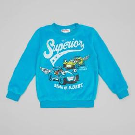 Джемпер велюровый для девочки, рост 98 см, цвет голубой, принт МИКС к0011