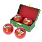 """Поющие шары Баодинга (шары здоровья) (набор 2шт) d=4,5 см """"Инь и Ян"""", цвета МИКС"""