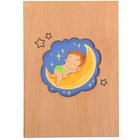 деревянные открытки детям